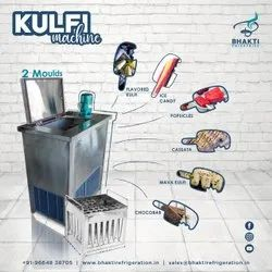 kulfi machine - 02
