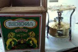 Small Brass Domestic Kerosene Pressure Stove Outdoor Camping