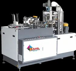 Three Phase Automatic Paper Cup Making Machine, Production Capacity: More than 500 pieces per hour, 1550
