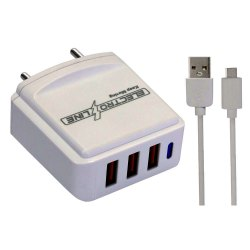 1 Meter White E 310 Electroline Mobile USB Charger