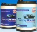 Gulf Hydraulic Aw 68 & 46, For Industrial, Packaging Size: 20-25 Litres