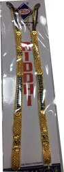 Golden Gold Plated Mangalsutra Chain