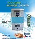 Sanitizer Machine Small