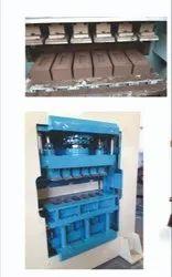 Mild Steel Heavy Brick Making Machine