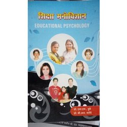 Hindi Psychology Books