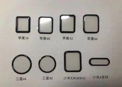 Apple Watch Glass Full Glue