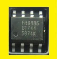 FR9886 Set Top Box IC