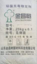 Calcium Zinc Stabilizer JCS-DR-20