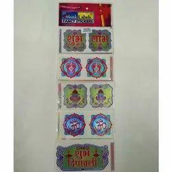 Micro Printing Sticker Folder