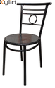 Kylin Black Perforated Iron Chair, For Restaurant
