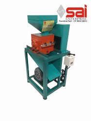 S-11 Small Tukada Supari Cutting Machine