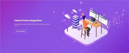 Talend Data Integration Service