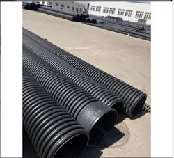 Hdpe Double Corrugated Pipe