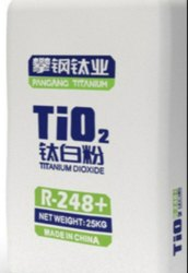 R-248 Titanium Dioxide Rutile