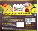 Gujarat Round Manchurian Khakhra, Packaging Type: Vacuum Pack, 3 Month From Date Of Packaging