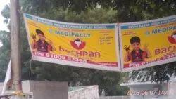 Cloth Digital  Banner
