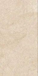 Grano Marble Tiles