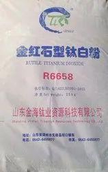 R6658 Titanium Dioxide Rutile