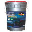 20L Meero CNG 20W-50 (SM Grade) Two Wheeler