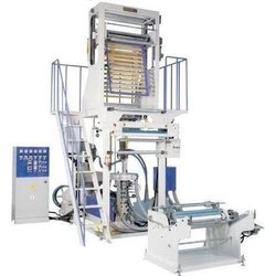 Plastic Single Screw Extrusion Machines