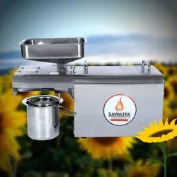 Domestic Oil Expeller Machine, Capacity: 2-5 Kg/Hour