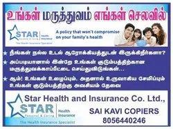 Stat Health Insurance