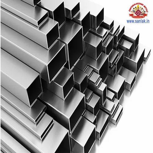 Aluminium Hollow Rectangular Bar