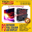 TECHON P10 Outdoor Video Wall Cabinet