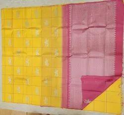 Mustard Yellow & Muted Pink Color Silk Saree