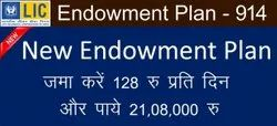 125% LIC New Endowment Plan (Plan No: 914, UIN: 512N277V02), Age Limit: 90 Days To 50 Years