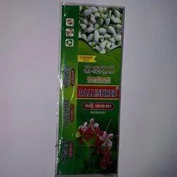Pallishree Malli Malati Incense Stick Box
