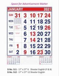 Office Wall Calendar 511