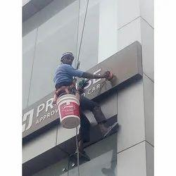 Facade/Glass Commercial Building Facade Cleaning Services
