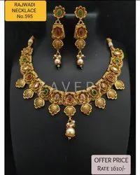595 Rajwadi Antique Necklace Set