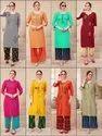 Stylish Ladies Indian Wear Plazzo Kurti