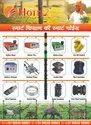 20 W Solar Fence Energizer