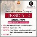 Kessi Kalarang Jessica Vol-2 Jam Silk Cotton With Embroidery Work Suits Catalog