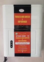 TOUCH LESS HAND SANITIZER MACHINE CAPACITY 8 LITER