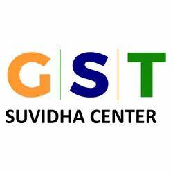 Gst Suvidha Center In Assam