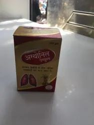 Asthanil Glanul Powder