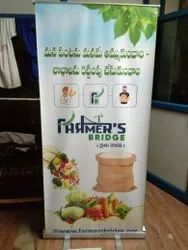 Silver Aluminum Roll Up Banner Stand, Size: 3x6