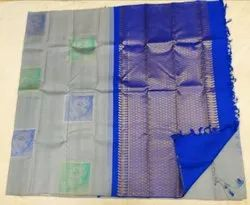 Beautiful Sarees In Coimbatore