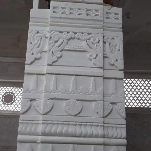 Carved Stone Pillar