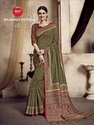 Rajwadi Patola Silk Saree
