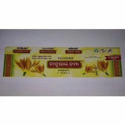 Pallishree Natural Champa Incense Stick Box