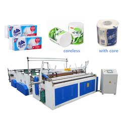 Toilet Tissue Rolls Making Machine