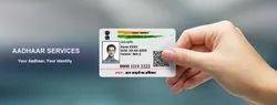 Online Aadhaar Card Registration Service, Karnataka