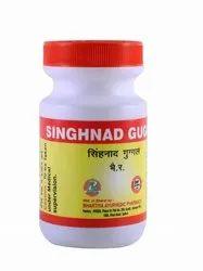 50 Gm Singhnad Guggal