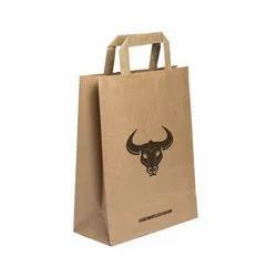 Brown 6.75x8x3.5 Inch Printed Carry Paper Bag, For Shopping