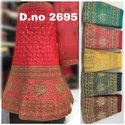 Mix Colors Party Wear Designer Lehenga Choli